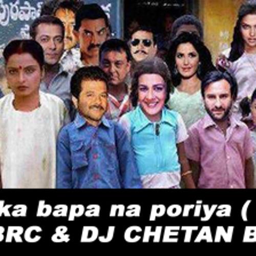 Amu Kaka bapa na poriya  ( HENIL ) DJ SAM BRC & DJ CHETAN BHARUCH