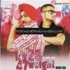 47 weight kudi da demo mix by dj ravi jabalpur 9993338269