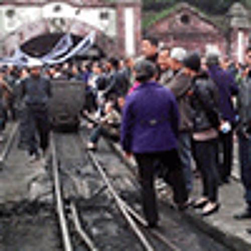 300村民抗污染堵矿厂遭驱赶