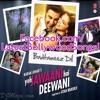 Badtameez Dil (Full Audio Song) | Yeh Jawaani Hai Deewani (2013) | Benny Dayal