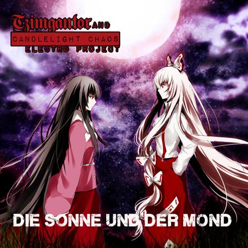 Reisen Udonge - Lunatic Eyes ~ Invisible Full Moon