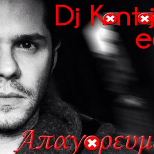 Tsalikis-Apagoreumeno (DJ KONTOJOHN edit)