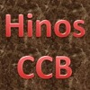 Hino 265 (Bençãos dos céus prometidas) (Hinário 5) Portada del disco