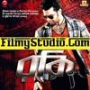 Aaj Chai Toke - Rocky (2013)-Www.filmyStudio.Com