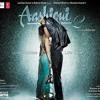Tum Hi Ho - Aashiqui 2 - Dj Lemon & Dj Rohan