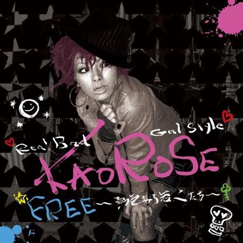 [JAMNUTS RECORDS] Free〜勇気ある若人たち〜/KAOROSE