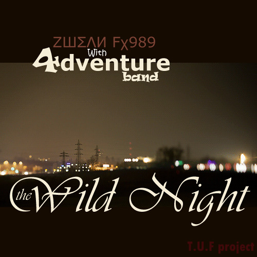 ZШΣΛИ Fχ989 (4dventure band) - The Wild Night (without Vocals & Lyrics) // [READ:INFO] mid²º¹³ FUNK!