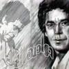 Download محمد منير- يا أبو الطاقية Mp3