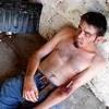 Alex evans dont do it ft. coop devile and en.gee ..broken homes..