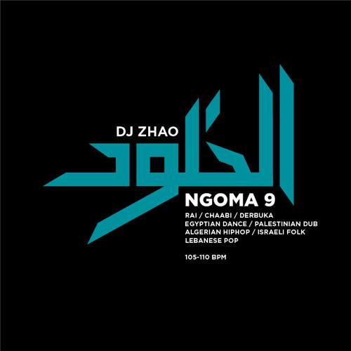 NGOMA 09 - الخلود (Eternity)