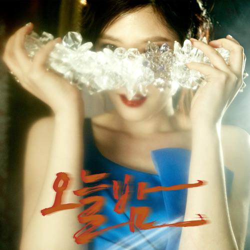 LYn (린) - 오늘 밤 (feat. 배치기)