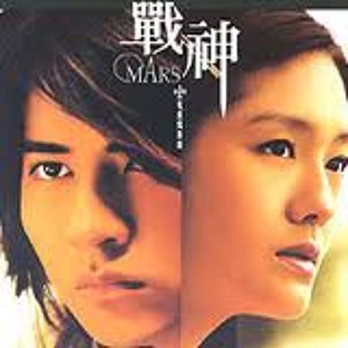 Rang Wo Ai Ni - Ost Mars (cover by WalkingAlone ft ChibiChan94).mp3