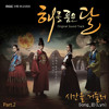 Lyn - Back in Time (Ost. The Moon That Embraces the Sun) cover by me