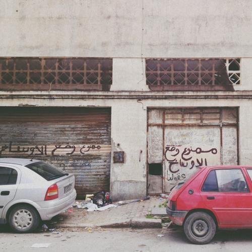 Hausick - Urban Walk