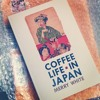PREVIEW: Coffee Life in Japan