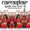 Namaskar -Aguila One love Dj 2013