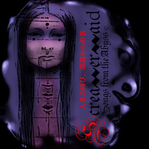 "07 SCRMRMD - ""Machi Inter-më"" feat Sol Jaramillo & Ruth Huenupil"