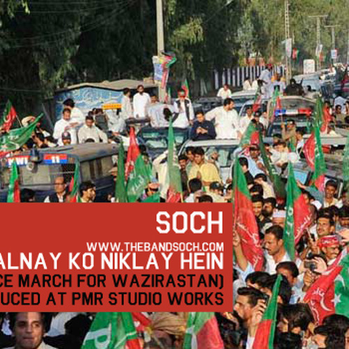 Soch - Badlanay Ko Niklay Hein (PTI Peace March'12 Wazirastan Official Tarana)