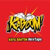 Kafu Banton - Kaboom Mixtape - 01 - Ra Pa Pam Pam