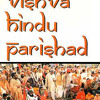 Vishwa Hindu Parishad  claiming the miraculous appearance of Ram within the Babri Masjid