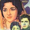 Na Chura Sakoge Daman - Madam Noor Jahan (1963)