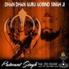 Dhan Dhan Guru Gobind Singh Ji - Patwant Singh feat. Dev Dildar