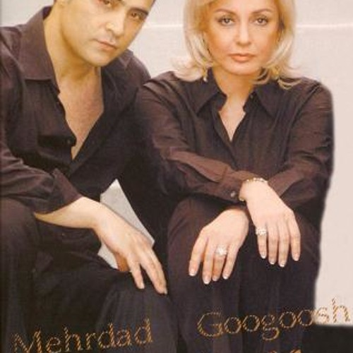 05 googoosh mehrdad medly hamseda googoosh
