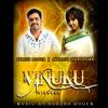Suresh Rogen - Vinnuku Sontham ( Ariyamale Drama )