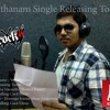 Verithanam (2013) Musical Album - Single 1 - Master Track - Calling Card Films - Official Release
