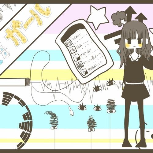 Baixar Lon - ゆるふわ樹海ガール(Yuru Fuwa Jukai Girl)