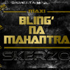 SKERZO - Ianao Ft ODYAI & MEIZAH (Prod.by Skerzo)
