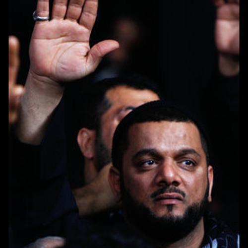 شَيعوا بـ الدم إسمك الأعظم -الإسم الأعظم -الشيخ حسين الأكرف