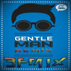 PSY - Gentleman (BFMIX Remix) | (Electro / House / Dubstep)