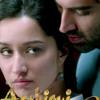 Chahun Main Ya Naa-  Aashiqui 2