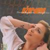 Dzordana Butkute - Nesakysiu Myliu (ED Extended Mix)