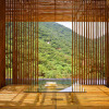 Bamboo Houses Edit mp3