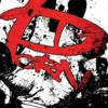 P.O.R.N.cast - 009 - Bonehead