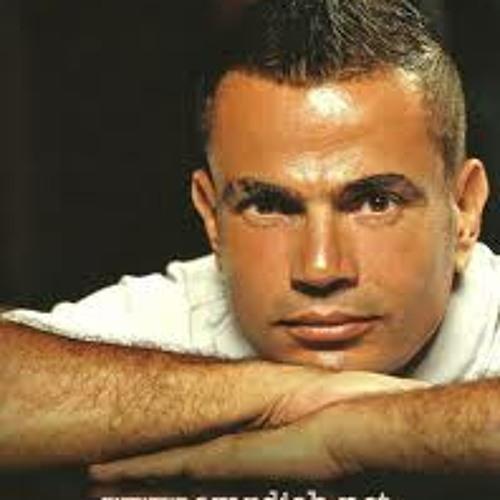 عمرو دياب - كان طيب