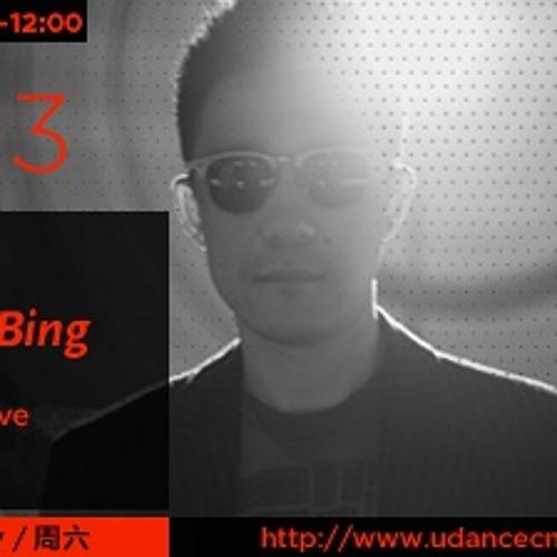UdanceCN Global Guest - Yang Bing杨兵【Night Drive】Beijing北京 20130413