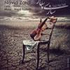 Navid Zardi - Sazi Nasaz
