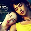 Sha la la - Song Hye Kyo