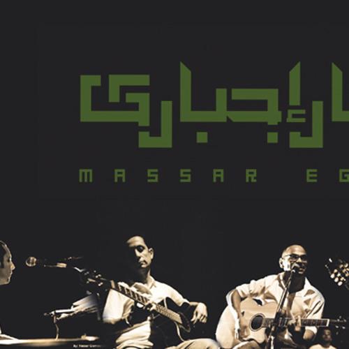 Massar Egbari_ ahla lahza  - مسار أجباري _أحلي لحظة