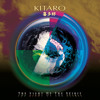 Kitaro - Journey to a Fantasy from