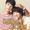 In Your Eyes - Onew (OST To The Beautiful You) (cover)