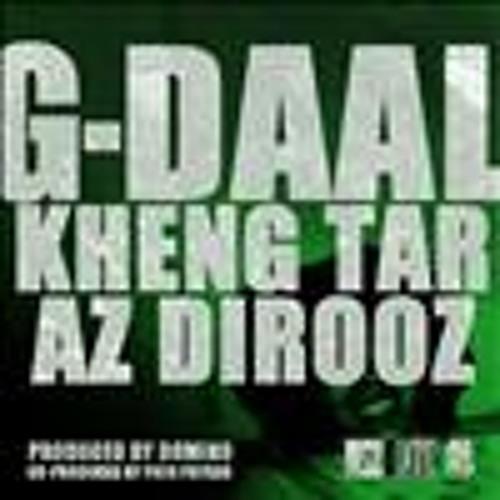 Gdal - Khengtar Az Dirooz