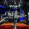 White Knight Chronicles 2   The Travelers (English Version)