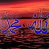 Islamic Instrumental