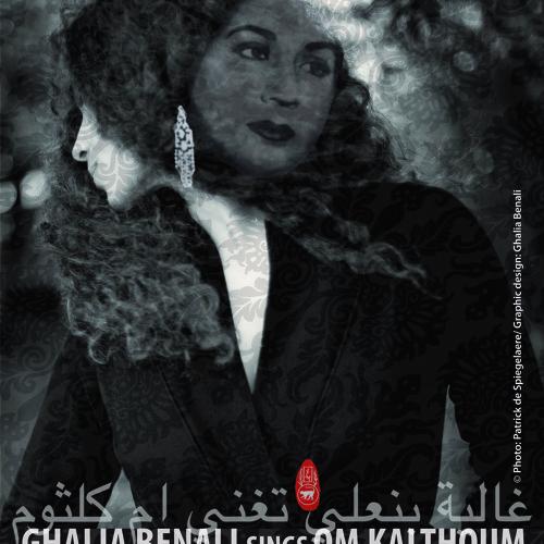 Ghalia Benali/Rubaiyat-Strasbourg/
