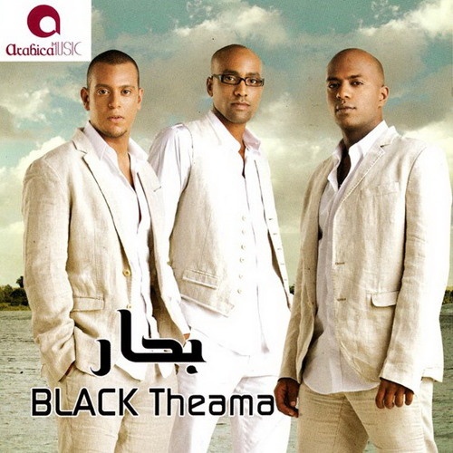 Ba7ar , Black Thema