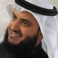 مشاري راشد العفاسي سورة طه
